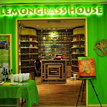 Магазин «Lemongrass House»