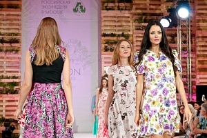 Eco Fashion Week 2015 в Москве