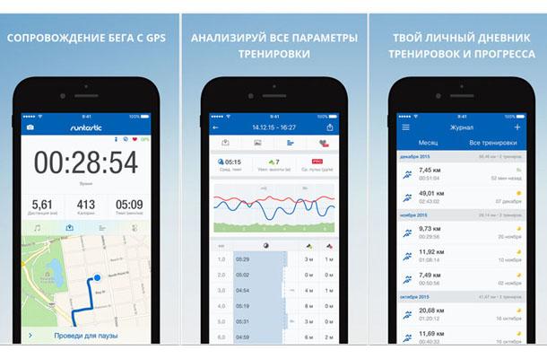 Instamapper gps tracking on iphone g jonathan s blog jonathan s blog account tracker iphone app screenshot zath best
